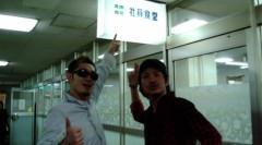 エイジア エンジニア 公式ブログ/金沢2日目 by KZ 画像1