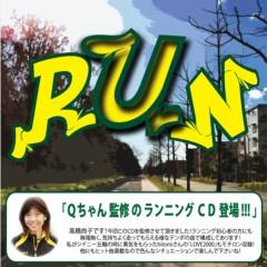 エイジア エンジニア 公式ブログ/「RUN RUN RUN」の回 by KZ 画像2