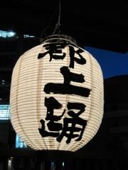 エイジア エンジニア 公式ブログ/☆郡上踊り in 青山☆ by YOPPY 画像1