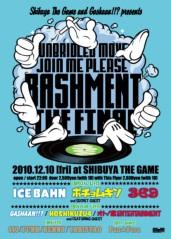 エイジア エンジニア 公式ブログ/☆BASHMENT THE FINAL☆ by YOPPY 画像2
