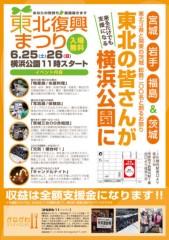 エイジア エンジニア 公式ブログ/「緊急♪」の回 by KZ 画像2