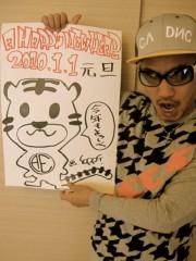 エイジア エンジニア 公式ブログ/☆あけおめ☆ by YOPPY 画像1