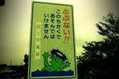 エイジア エンジニア 公式ブログ/「葛飾ライドン」の回 by KZ 画像2