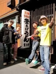 エイジア エンジニア 公式ブログ/大分から宮崎日記byけーぢぃ 画像3