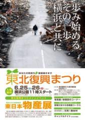 エイジア エンジニア 公式ブログ/「緊急♪」の回 by KZ 画像1