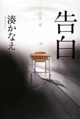 エイジア エンジニア 公式ブログ/「判決」の回 by KZ 画像1