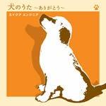 エイジア エンジニア 公式ブログ/☆ワールドペットニュース♪☆ by YOPPY 画像2