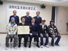 エイジア エンジニア プライベート画像 エイジアKZ表彰される!