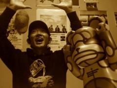 エイジア エンジニア 公式ブログ/出来たぁ!! 画像1