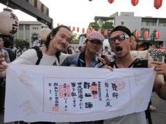 エイジア エンジニア 公式ブログ/☆郡上踊り in 青山☆ by YOPPY 画像2