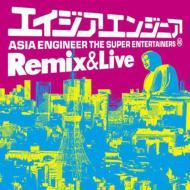 Remix & Live!発売
