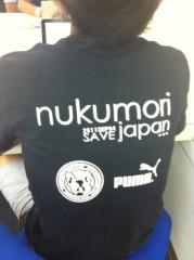 エイジア エンジニア 公式ブログ/nukumori.  By ZRO 画像1