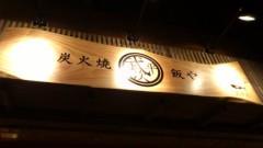 エイジア エンジニア 公式ブログ/「魚」の回 by KZ 画像3