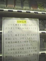 エイジア エンジニア 公式ブログ/☆気楽日記☆ 画像1