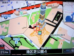 エイジア エンジニア 公式ブログ/☆ MAPLUS 3 ☆ by YOPPY 画像2