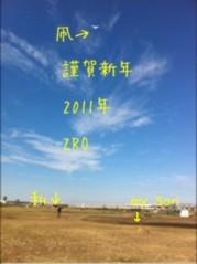 エイジア エンジニア 公式ブログ/ZROのエコとかのブログ 画像1