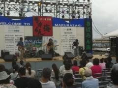 エイジア エンジニア 公式ブログ/きばらん海祭りbyZRO 画像1