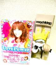 エイジア エンジニア 公式ブログ/☆ Love Power ☆ by YOPPY 画像2