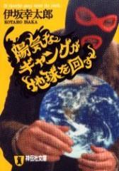 エイジア エンジニア 公式ブログ/こんばんわ〜 画像1