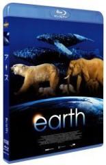 エイジア エンジニア 公式ブログ/earth 画像1