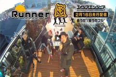 Runner30v_03