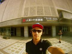 エイジア エンジニア 公式ブログ/☆白山公園☆ by YOPPY 画像2