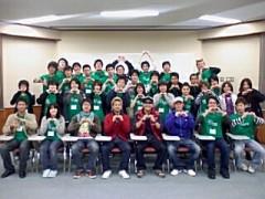 エイジア エンジニア 公式ブログ/長岡大学悠久祭 画像1
