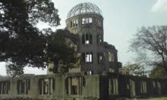 エイジア エンジニア 公式ブログ/原爆ドーム 画像1