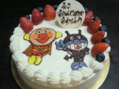 媛華(mamaLove) 公式ブログ/Happy BirthdayRuki 画像1