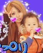 媛華(mamaLove) 公式ブログ/こんばんにゃ 画像1
