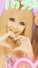 媛華(mamaLove) 公式ブログ/お休みなたぁい(-_-) 画像1