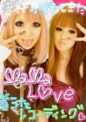 媛華(mamaLove) 公式ブログ/レコーディング後 画像1