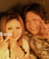 媛華(mamaLove) 公式ブログ/おはよう 画像1