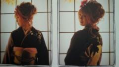 媛華(mamaLove) 公式ブログ/おはよう懐� 画像1