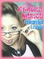 媛華(mamaLove) 公式ブログ/おはよぉう 画像1