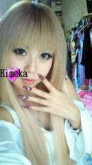 媛華(mamaLove) 公式ブログ/免許更新 画像1