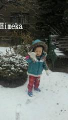 媛華(mamaLove) 公式ブログ/おはようございます 画像1