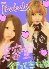 媛華(mamaLove) 公式ブログ/HAIR(プリ画有り) 画像3