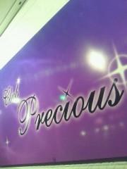 ɲ��(mamaLove) ��֥?/Precious ����1