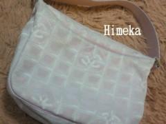 媛華(mamaLove) 公式ブログ/購入品お休みなさい 画像3