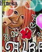 媛華(mamaLove) 公式ブログ/高校時代レア 画像1