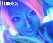 媛華(mamaLove) 公式ブログ/高校時代レア 画像2
