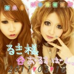 媛華(mamaLove) 公式ブログ/久々プリup 画像2