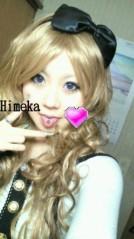 媛華(mamaLove) 公式ブログ/購入品up 画像3