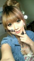 媛華(mamaLove) 公式ブログ/おはよう(昨日の髪型) 画像2