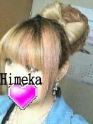 媛華(mamaLove) 公式ブログ/おはよう(昨日の髪型) 画像1