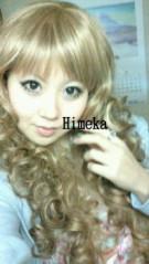 媛華(mamaLove) 公式ブログ/まただぁ 画像1