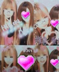 媛華(mamaLove) 公式ブログ/プリント倶楽部 画像1