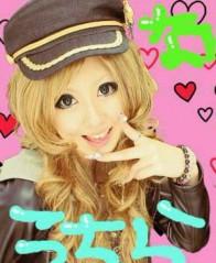 媛華(mamaLove) 公式ブログ/こんばんは 画像1