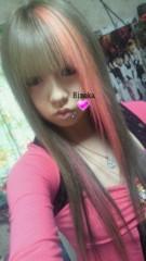 媛華(mamaLove) 公式ブログ/PINKメッシュ=媛華 画像1